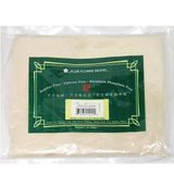 Chinese Yam Root / Dioscorea (Shan Yao) - Powder Form 1 lb - Plum Flower Brand