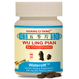 Wateroff (Wu Ling Pian) - 200 mg 200 Tablets - Active Herb Brand