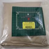 Schizonepeta Stem and Bud (Jing Jie) - Powder 1 lb - Plum Flower Brand