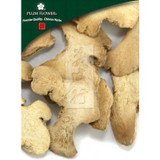 Ginger Root Gan Jiang, Raw Ginger Zingerberis officianale rhizome in slices Plum Flower Brand