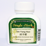 Horny Goat Weed, Epimedium (Yin Yang Huo) Plum Flower Powdered Concentrate 100 gram Bottle