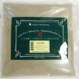 Horny Goat Weed / Epimedium (Ying Yang Huo) Plum Flower Powder Form 1 lb.