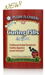 Curing Pills Free Sample with Purchase of $50.00 or more