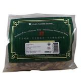 Certified Organic,  Solomon's Seal (Yu Zhu) - Plum Flower, Cut form 1 lb