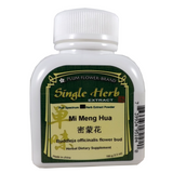 Mi Meng Hua, extract powder Buddleja officinalis flower bud  100 grams