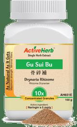 Gu Sui Bu  (Drynaria Rhizome ) ActiveHerb™ Single Herb Extract Granules