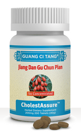 CholestAssure 200 mg tablets - ActiveHerbs