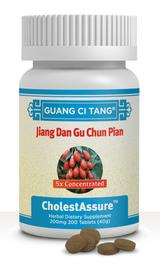 CholestAssure 200 mg tablets - ActiveHerbs