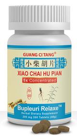 Xiao Chai Hu Pian (Bupleuri Relaxe) 200mg
