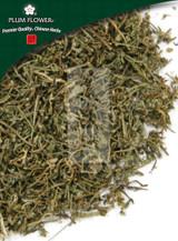 Centipeda Herb E Bu Shi Cao Plum Flower Cut 1 lb