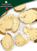 Sophora flavescens root (Ku Shen) Plum Flower Cut