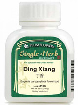 Ding Xiang Concentrated Extract Powder - Plum flower - 100 grams