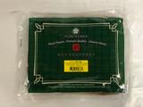 Gardenia Fruit (Zhi Zi) - Powder Form 1 lb. - Plum Flower Brand