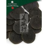 Arisaema Rhizome (Dan Nan Xing) Plum Flower cut form 1lb