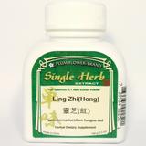 Red Reishi Mushroom Concentrated Powder, Ling Zhi, Ganoderma Lucidum, 100 gram bottle