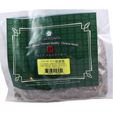 Corydalis Rhizome (Yan Hu Suo) - Cut Form 1 lb. - Plum Flower Brand
