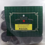 Sheng Di Huang, Rehmannia Root Slices (Raw) Plum Flower brand, cut form 1lb