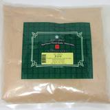 Sophora flavescens root (Ku Shen) Plum Flower Powder