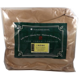Star Anise (Ba Jiao Hui Xiang) Plum Flower Powder 1lb