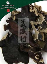 Auricularia auricula fungus (Hei Mu Er) - Cut Form 125 gram bag (4 oz) aka: Bai Bei(CONVENTIONAL) - Plum Flower Brand