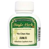 Artemisia Capillaris (Yin Chen Hao) - Concentrate Form 100 Gram Bottle - Plum Flower