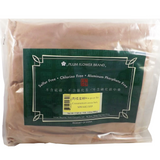 Rou Gui Pi Cinnamon Powder