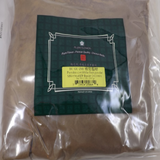 Psoralea Fruit Powder, Bu Gu Zhi