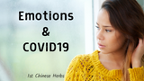 The Emotional Side Of COVID-19