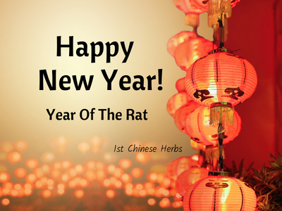 It's The Year Of The Rat!  Happy New Year!