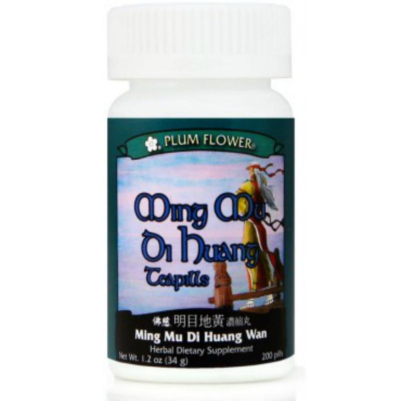 Bright Eyes Teapills (Ming Mu Di Huang) - 200 Pills/Bottle - Plum Flower Brand
