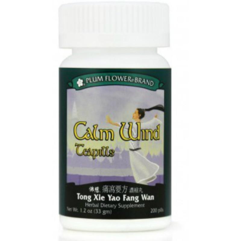 Calm Wind Teapills (Tong Xie Yao Fang Wan) - 200 Pills/Bottle - Plum Flower Brand