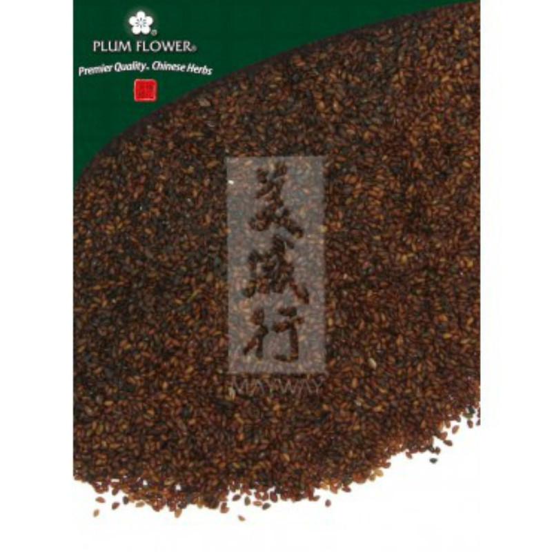 Che Qian Zi - Plantago/Plaintain Seed 1lb