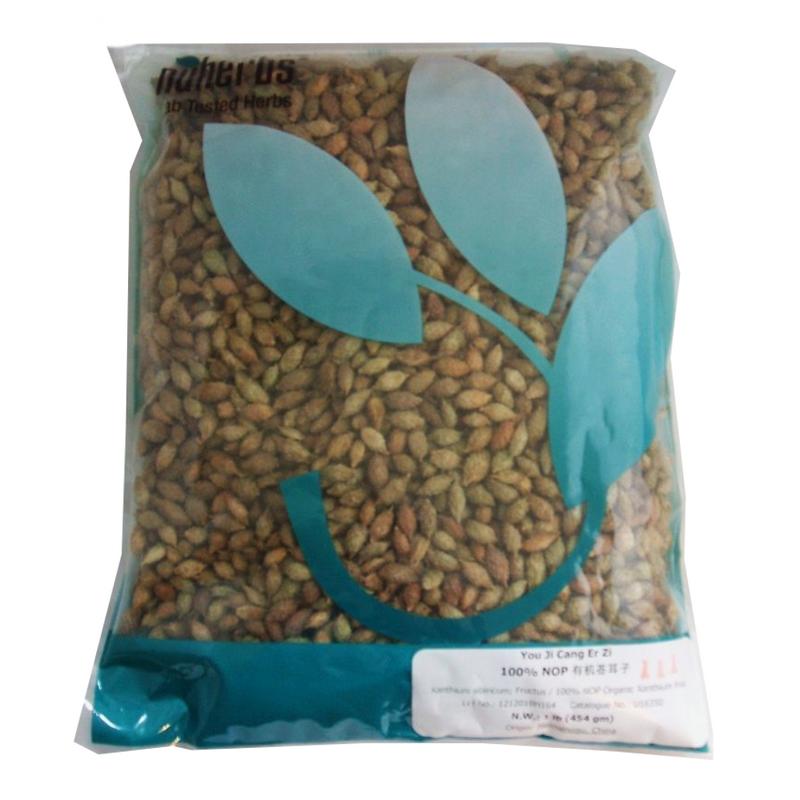Cang Er Zi Xanthium Fruit - nuherb brand cut form 1lb organic