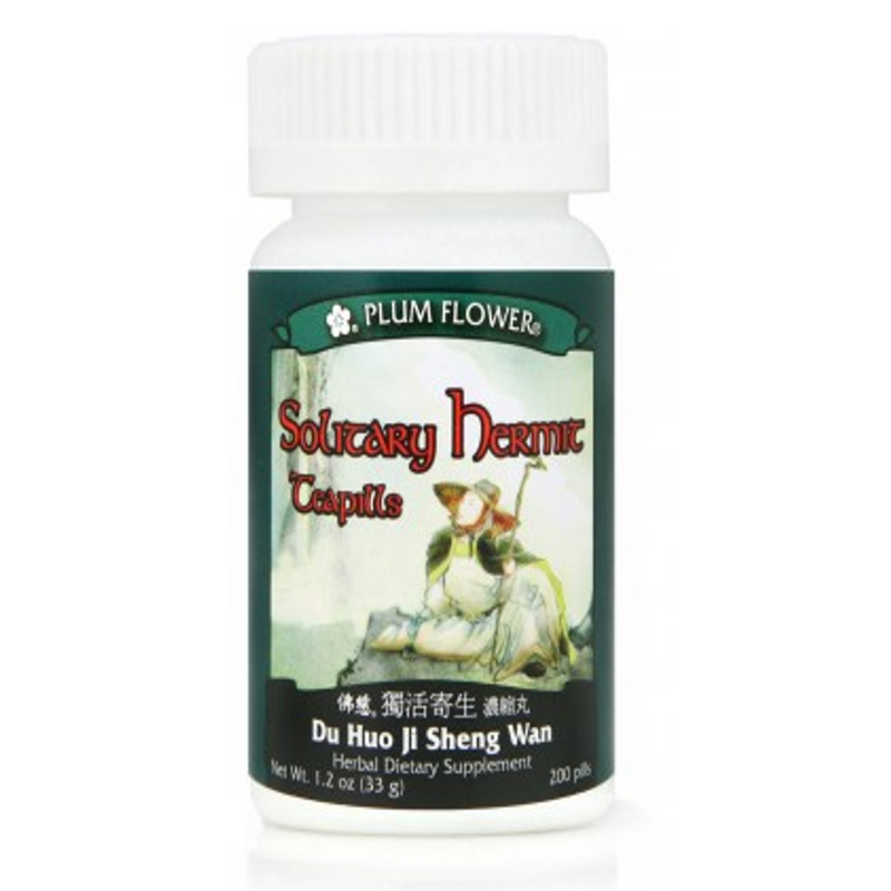 Solitary Hermit Teapills (Du Huo Ji Sheng Wan) - 200 Pills/Bottle - Plum Flower Brand