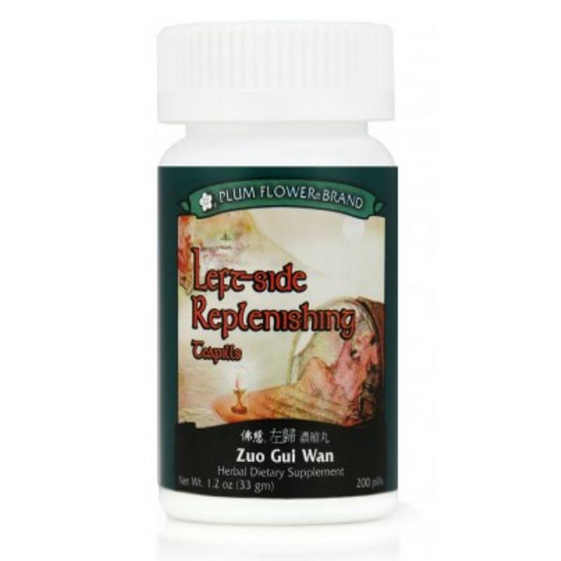 Left Side Replenishing Teapills (Zuo Gui Wan) - 200 Pills/Bottle - Plum Flower Brand