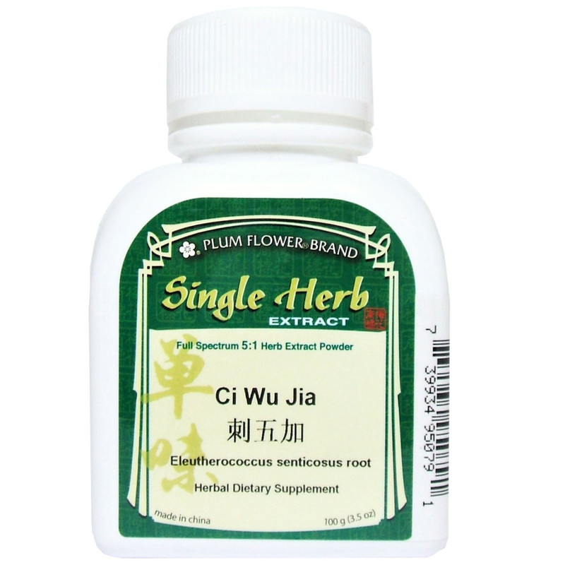 Eleuthero/Siberian Ginseng Root (Ci Wu Jia) Plum Flower Powdered Concentrate 100 gram bottle