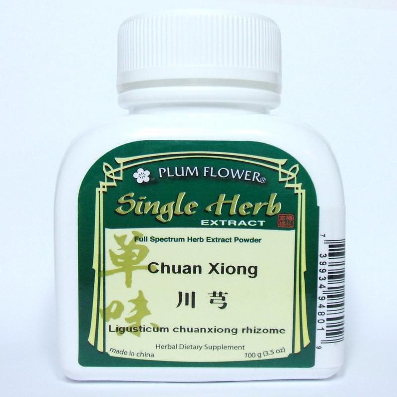 Ligusticum (Chuan Xiong) Plum Flower Powdered Concentrate 100 gram bottle