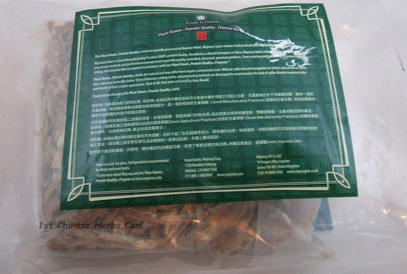 Isatis Root (Ban Lan Gen) - Cut 1 lb