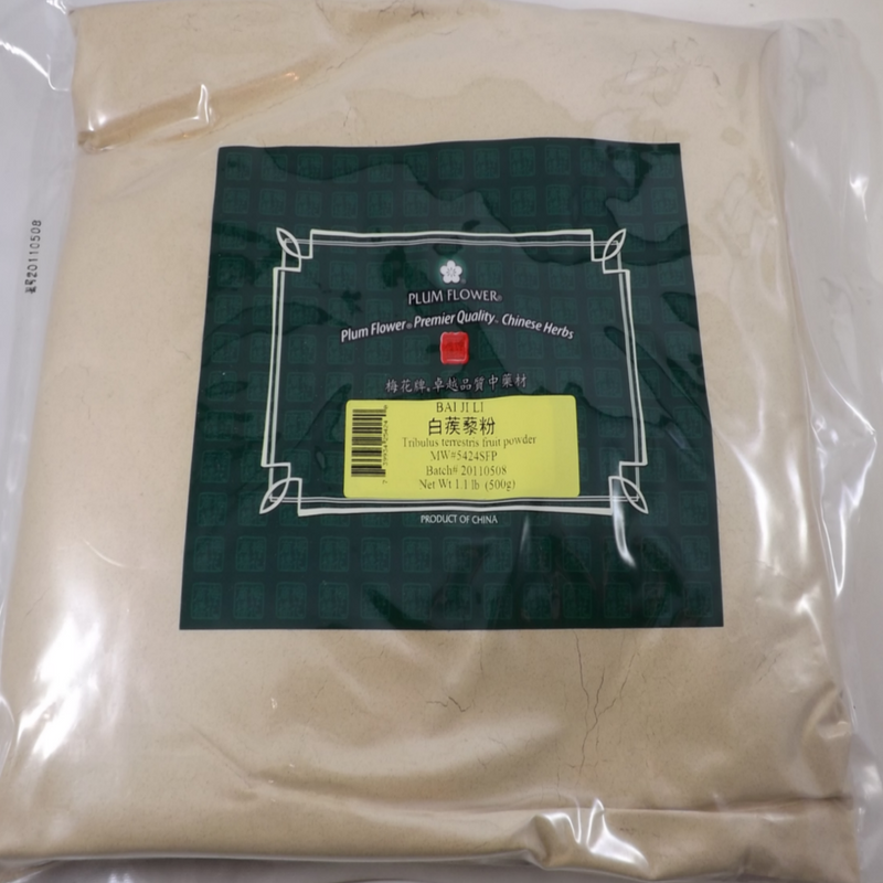 Bai Ji Li - Tribulus Fruit - Powder Form