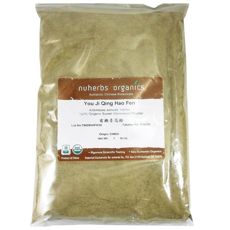 Organic Sweet Annua / Wormwood / Artemisia Annua (Qing Hao) - Powder Form 1 lb - Nuherbs Brand