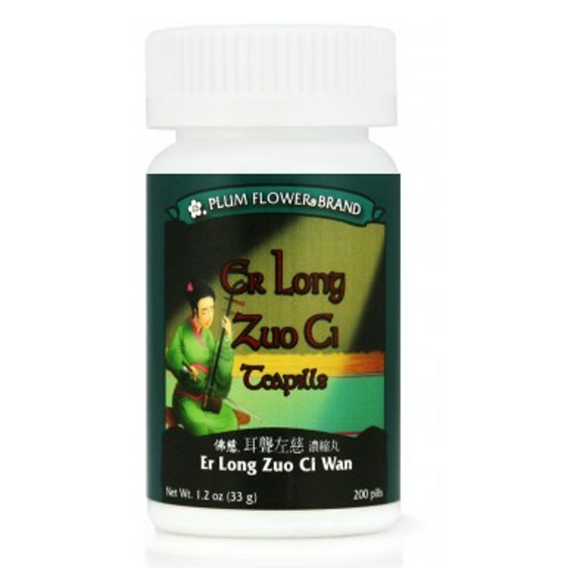 Er Long Zuo Ci Wan Teapills - 200 Pills/Bottle - Plum Flower Brand