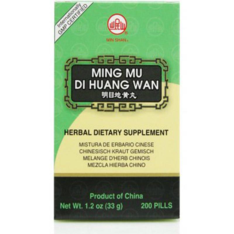 Bright Eyes Teapills (Ming Mu Di Huang) Min Shan Teapills 200 ct