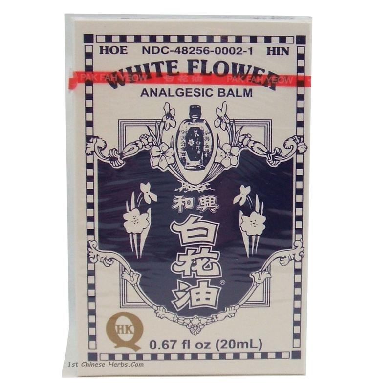White Flower Oil