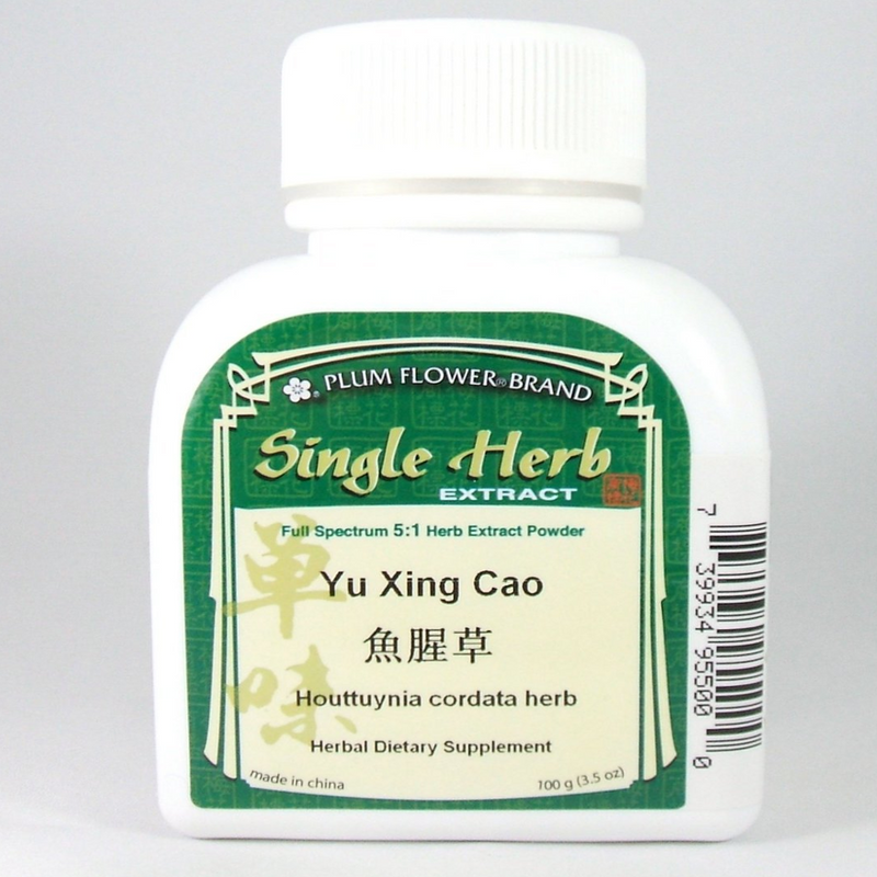 Houttuynia / Fishy Smelling Herb (Yu Xing Cao) Plum Flower Powdered Concentrate 100 gram bottle