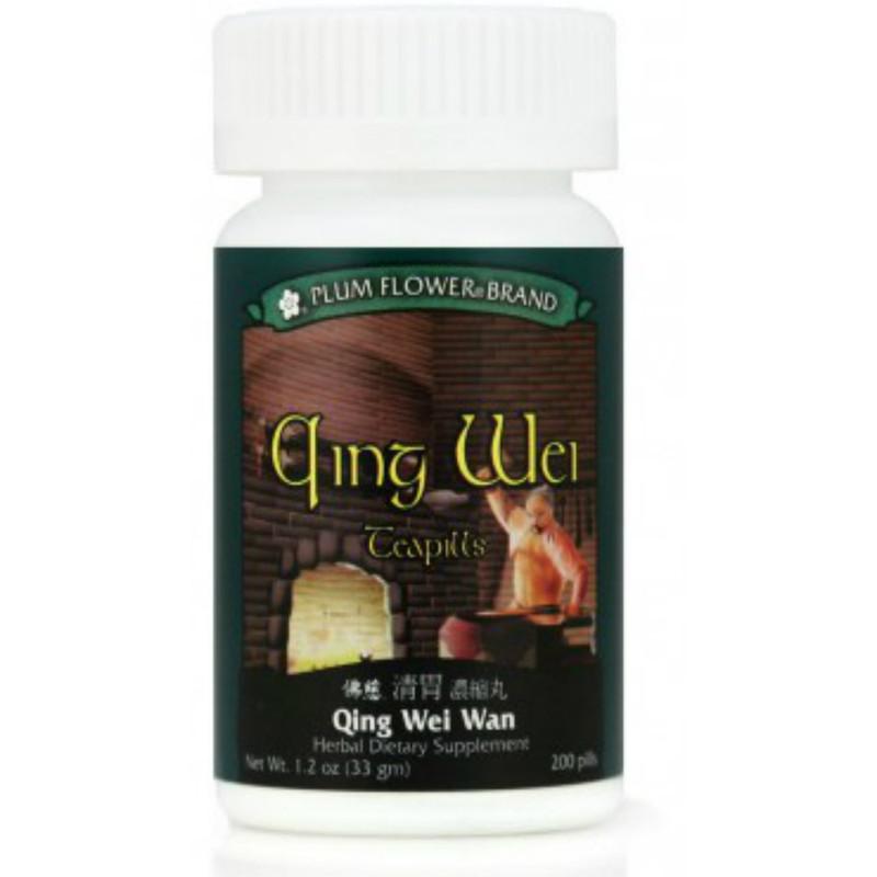 Clear the Stomach Powder Pills (Qing Wei Wan) Plum Flower Teapills 200 ct