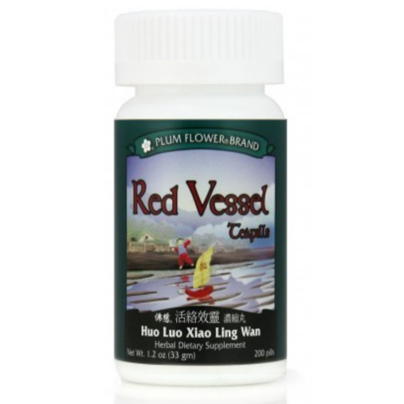 Red Vessel (Huo Luo Xiao Ling) Plum Flower Teapills 200 ct