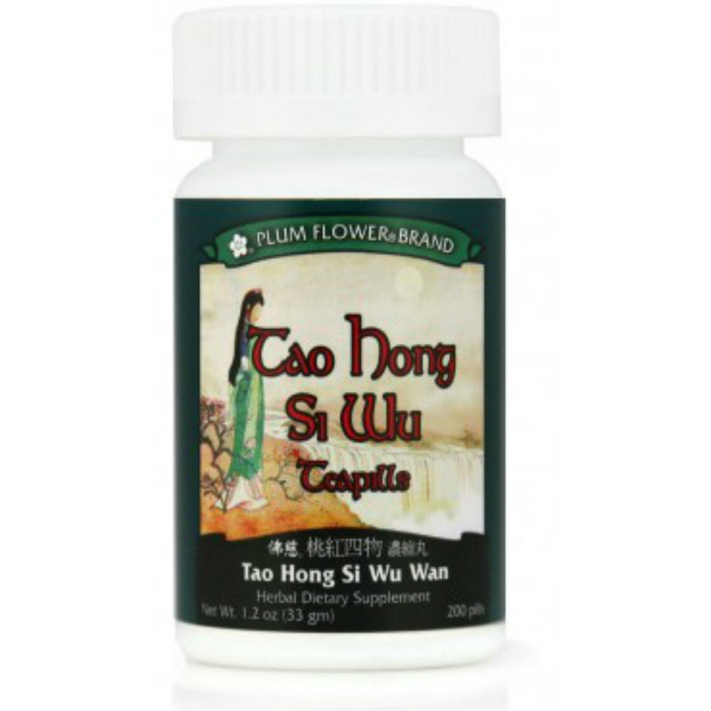 Four Ingredient Pills (Tao Hong Si Wu Wan) Plum Flower Teapills 200 Pills/Bottle