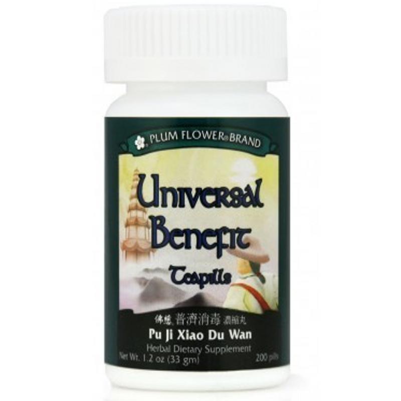 Universal Benefit (Pu Ji Xiao Du Wan) Plum Flower Teapills 200 Pills/Bottle