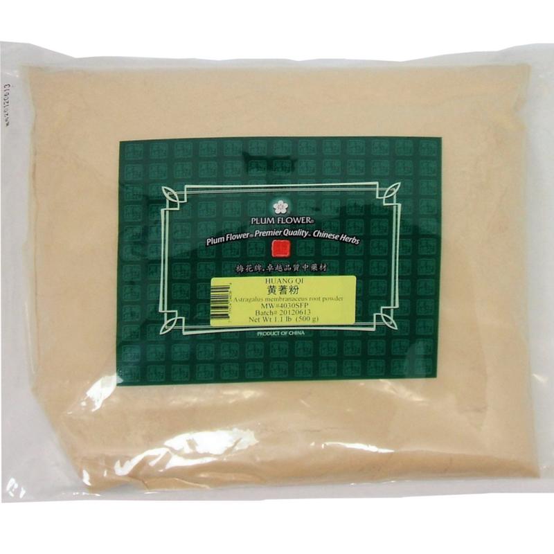Astragalus Root (Huang Qi) Plum Flower Powder 1 lb