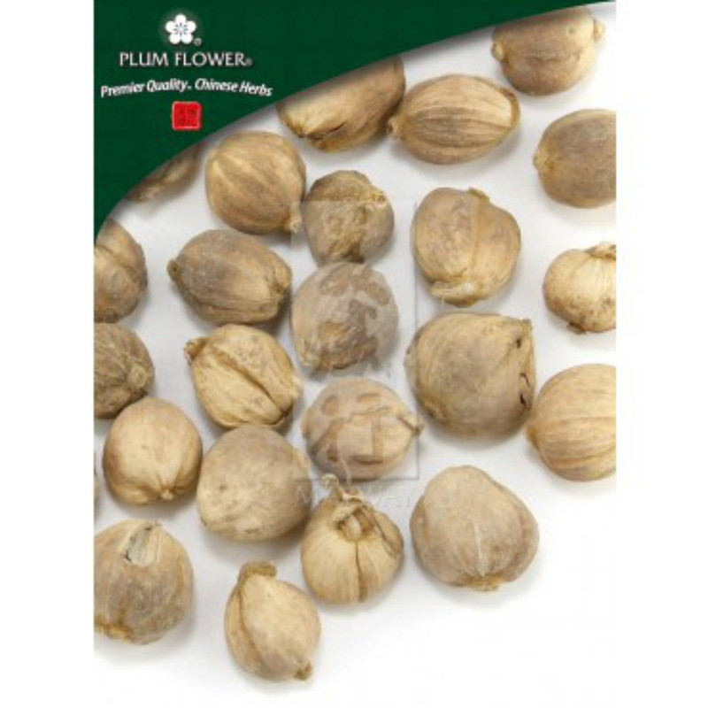 Cardamon Fruit Round, Plum Flower Brand